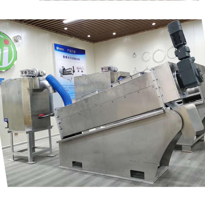 301型叠螺式污泥脱水压滤机 小零食加工厂污泥脱水机设备厂家直供 叠螺脱水机