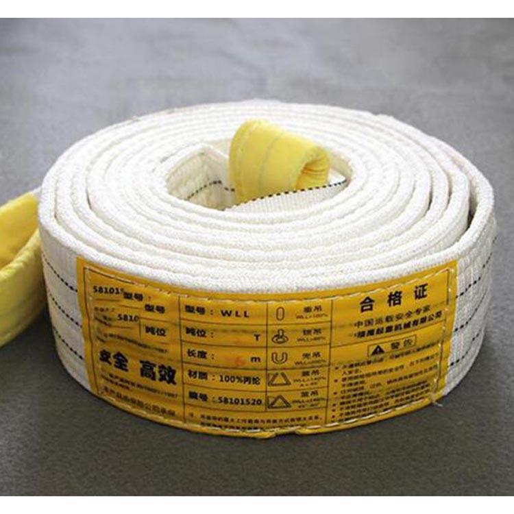 万泰扁平吊装带 起重吊装索具两头扣白色工业吊车吊带可定做1型