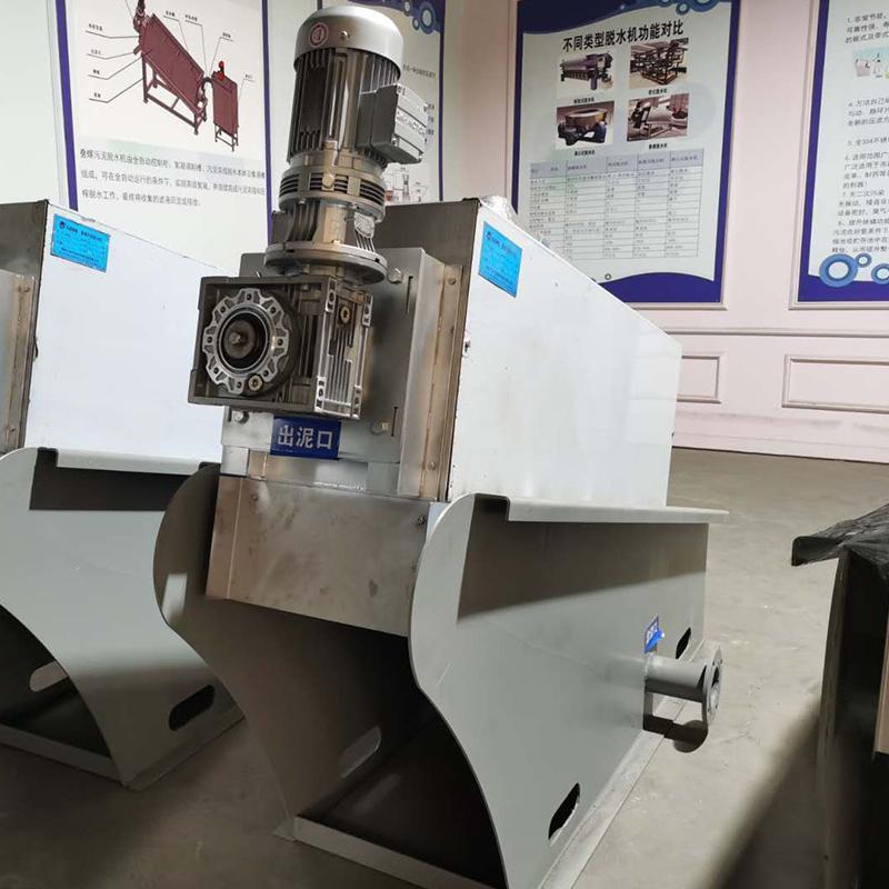 不锈钢叠螺机 污水叠螺机厂 环蝶叠螺机定制 周晓畅叠螺机价格