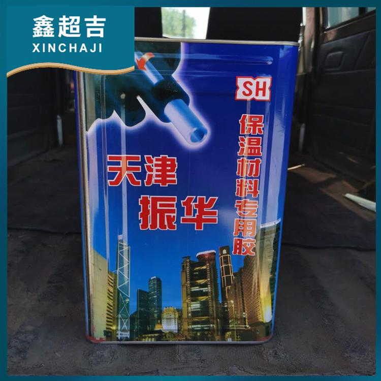 鑫超吉保温材料专用胶水直供建筑管道胶水