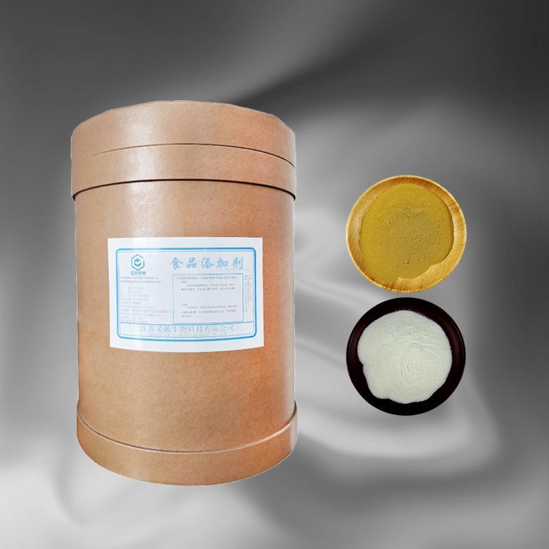 胶原蛋白粉(生产厂家)胶原蛋白粉生产厂家现货