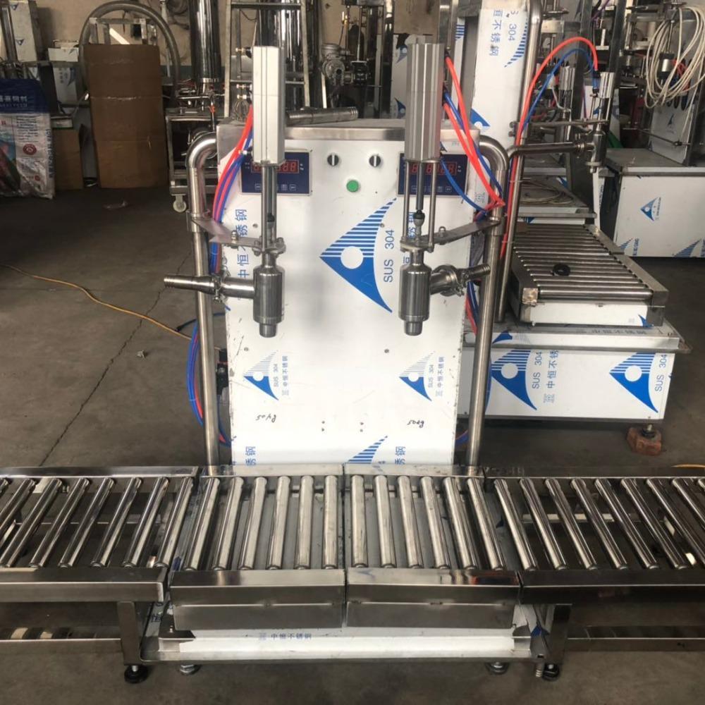 青州齿轮油灌装机 鲁源机油灌装机械 全自动润滑油灌装机械