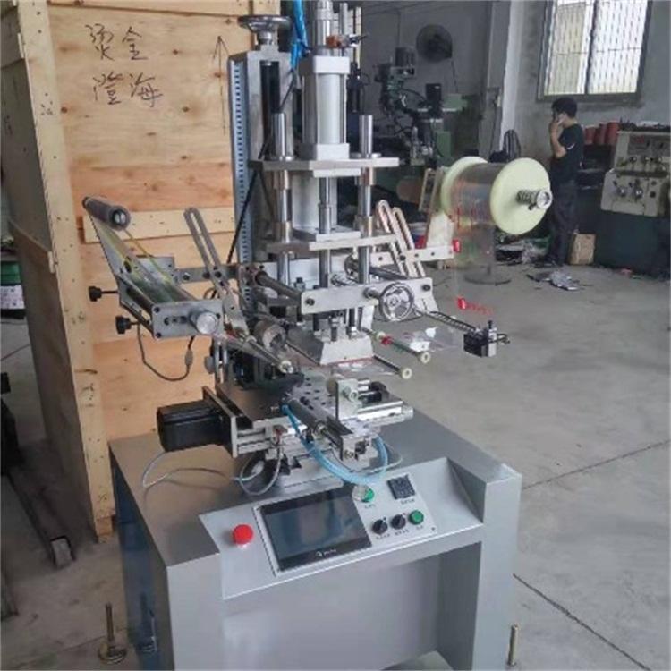 管子热转印机 骏晖印刷机械 双管美缝剂电动热转印机 制造企业