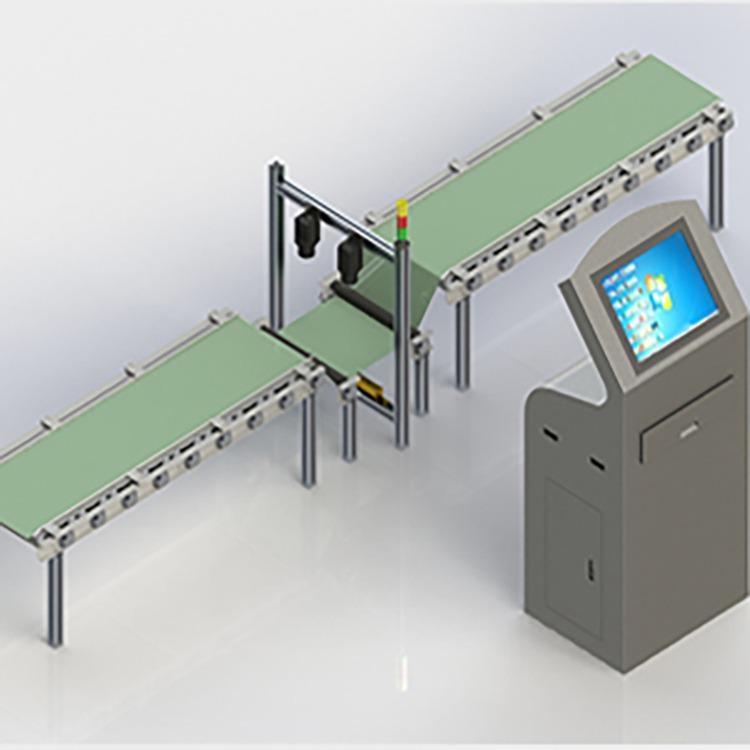 中远通机器视觉检测系统机器视觉检测厂家工业视觉检测系统