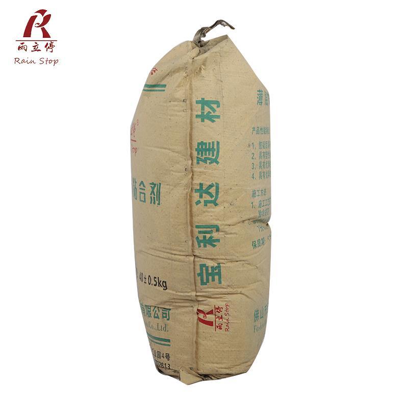 雨立停粘合剂 轻质砖粘合剂 开平新型轻质砖粘合剂厂家 玻化砖粘合剂