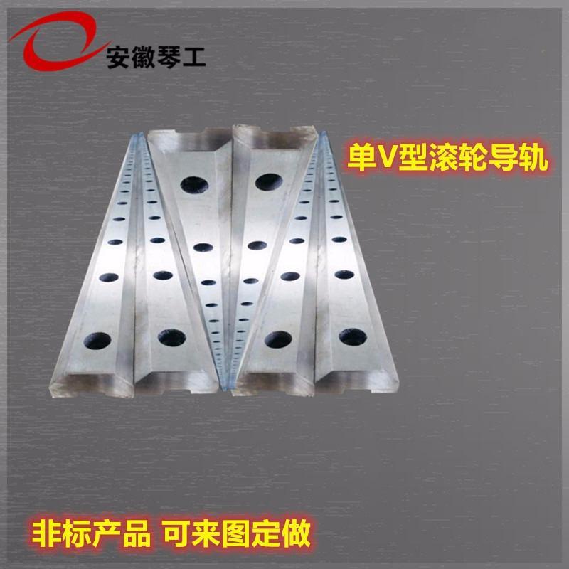 琴工镶钢导轨全自动立式封胶生产线直线导轨自动化配药机器人轨道加工