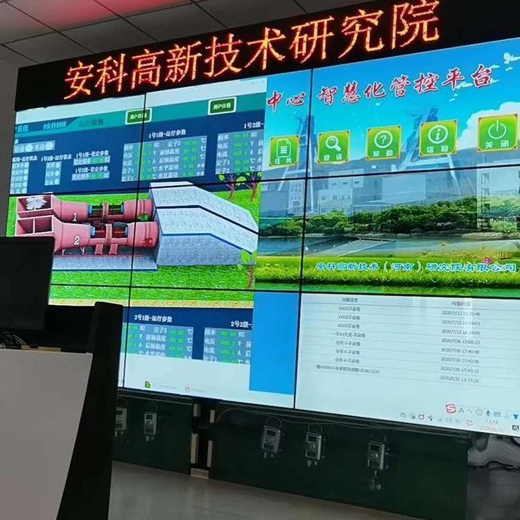 云南煤矿设备自动化无人值守系统安装改造厂商 安科矿用通风机无人值守系统