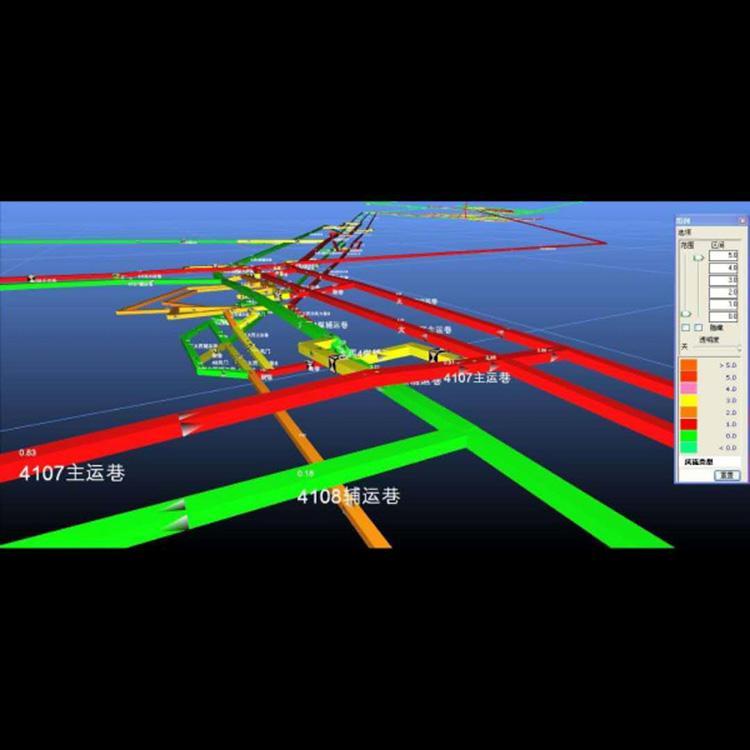山西煤矿设备自动化无人值守系统安装改造报价 安科主通风在线监测无人值守系统