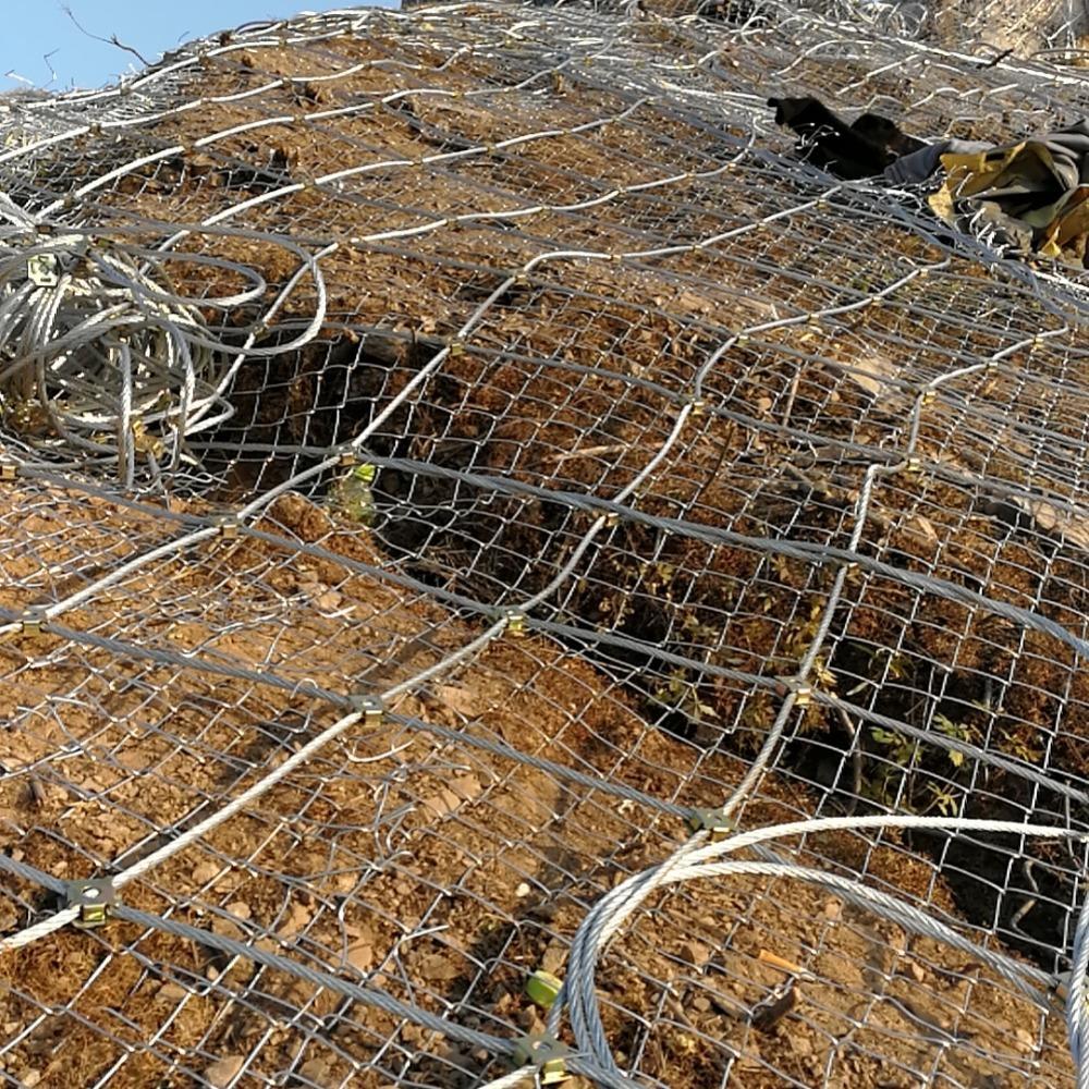 环形边坡防护网 包山围山防护网 斜坡防护网斯登诺厂家供应