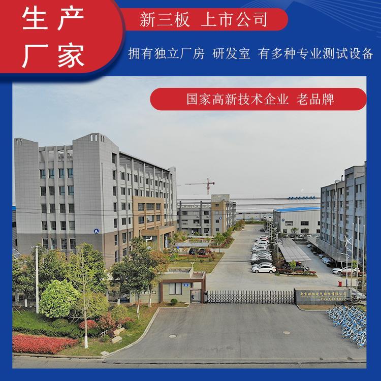 变频器公司 上海变频器公司 国内品牌变频器公司 欧陆电气 新三板