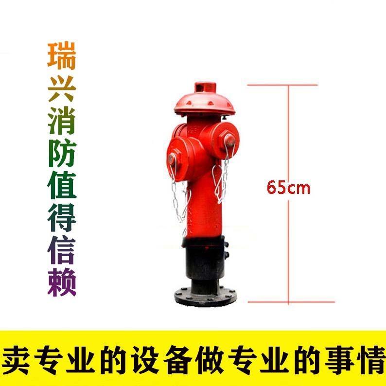 瑞兴消防专用泡沫消防栓