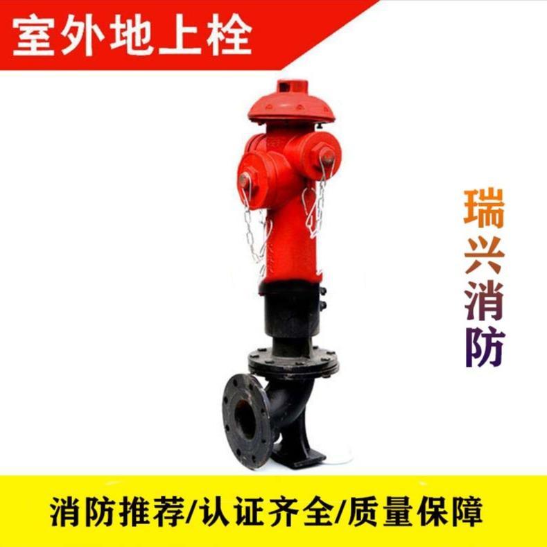 瑞兴消防-专用泡沫消防栓