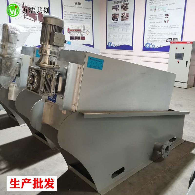 果汁厂叠螺机201 叠螺式浓缩脱水一体机 厂家定制生产叠螺机