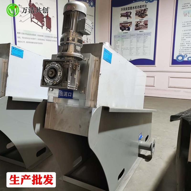 焦化厂用叠螺机污泥脱水 北海叠螺机