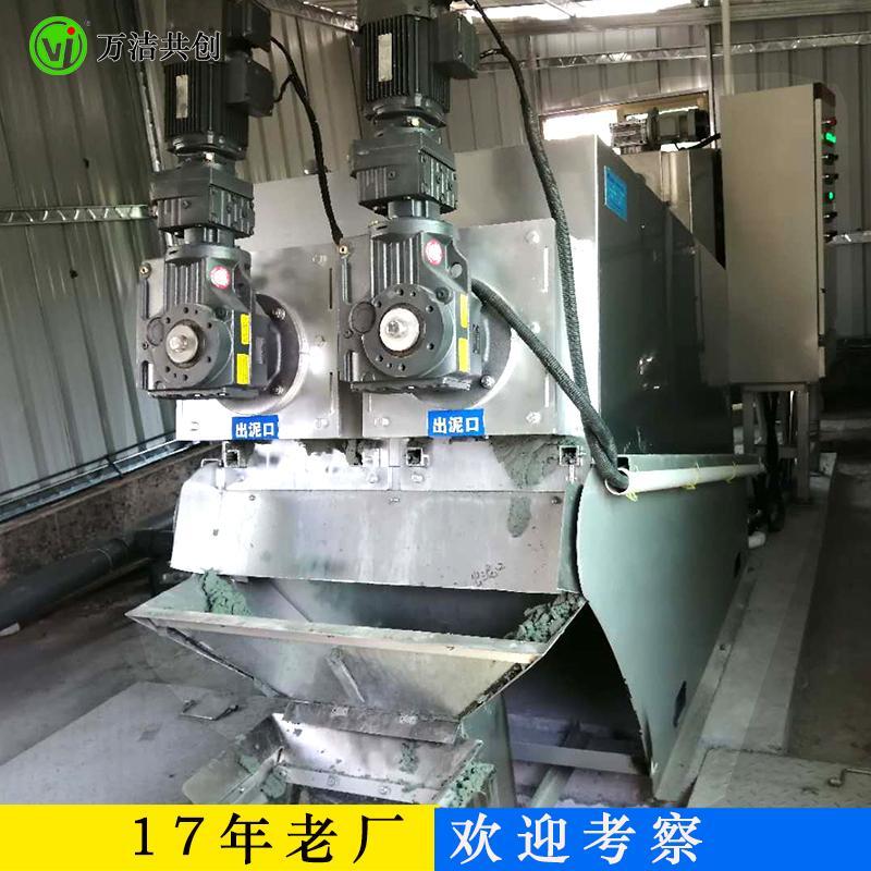 皮革废水叠螺式污泥压滤机 352型全自动叠螺式污泥脱水机 北海叠螺机