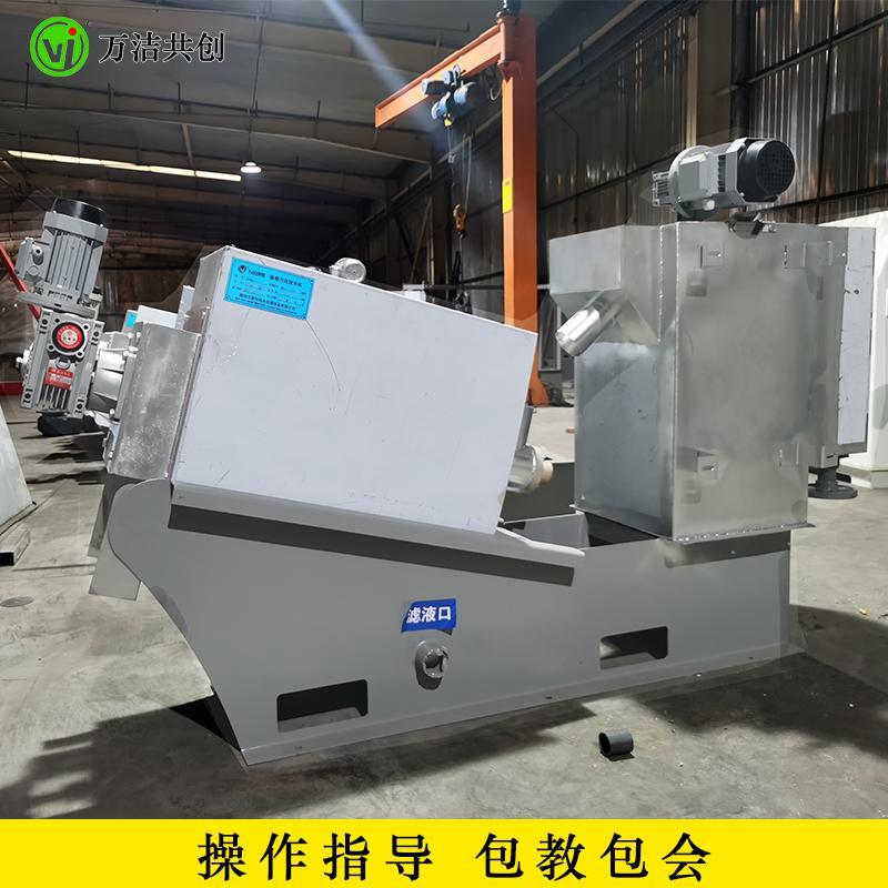厂家供应叠螺机131型 全自动叠罗脱水机 制药废水处理设备