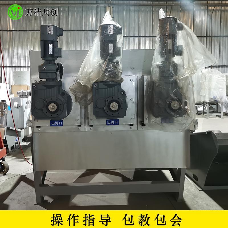 定制133型叠螺机 制药废水处理设备叠螺压滤机 叠螺污泥脱水机现货