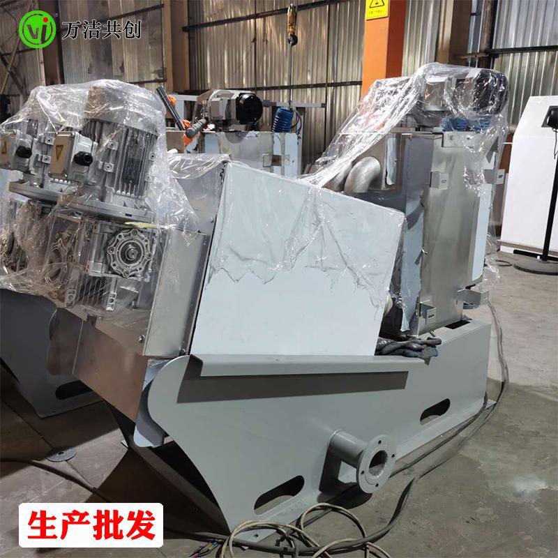 饮料厂污泥处理设备叠螺机 不锈钢133型叠螺机 叠螺浓缩机
