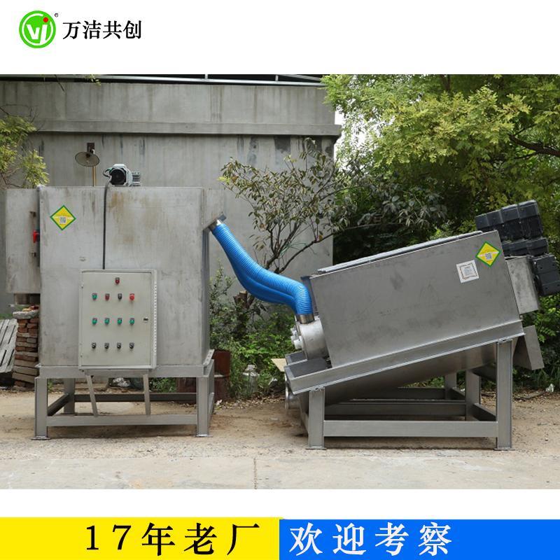 叠螺机404 市政污水厂叠螺浓缩脱水一体机 使用寿命长叠罗机 404叠螺机