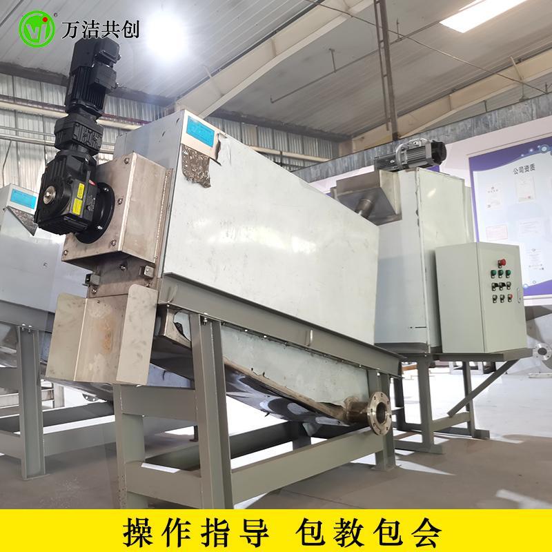 制药厂污泥处理设备叠螺机401型 污泥处理设备叠螺脱水机