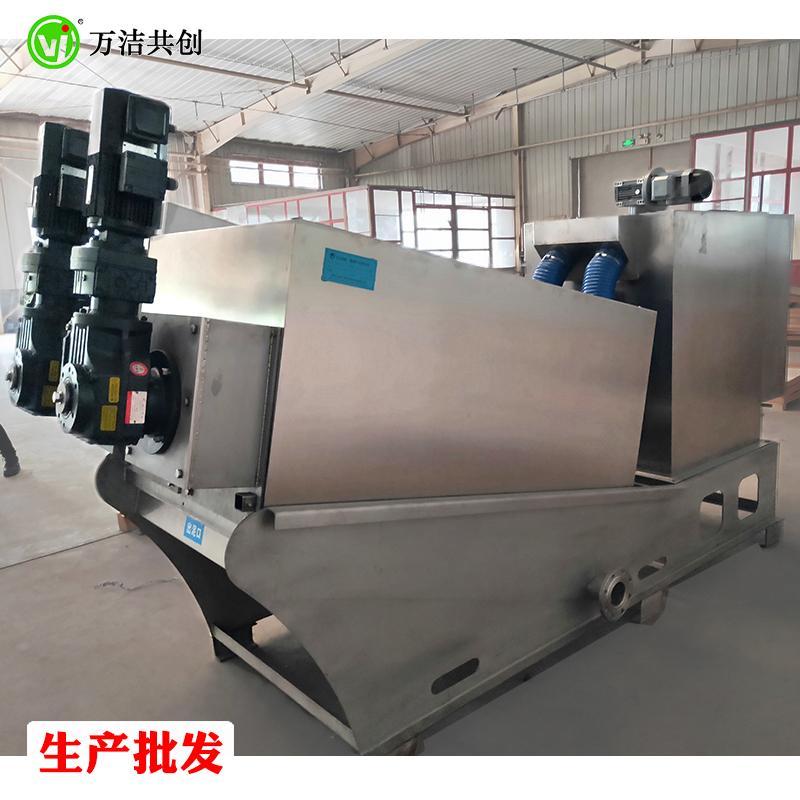 叠螺式污泥脱水机参数 印染厂污泥处理叠螺脱水机 全自动302型叠螺脱水机