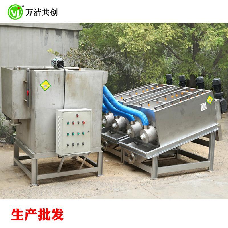 焦化污泥脱水机 叠螺污泥处理设备 厂家专卖
