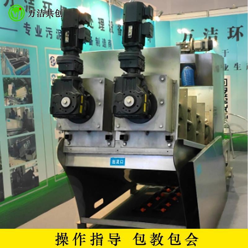 废水污泥处理设备 叠螺脱水机402型 含油污泥处理设备
