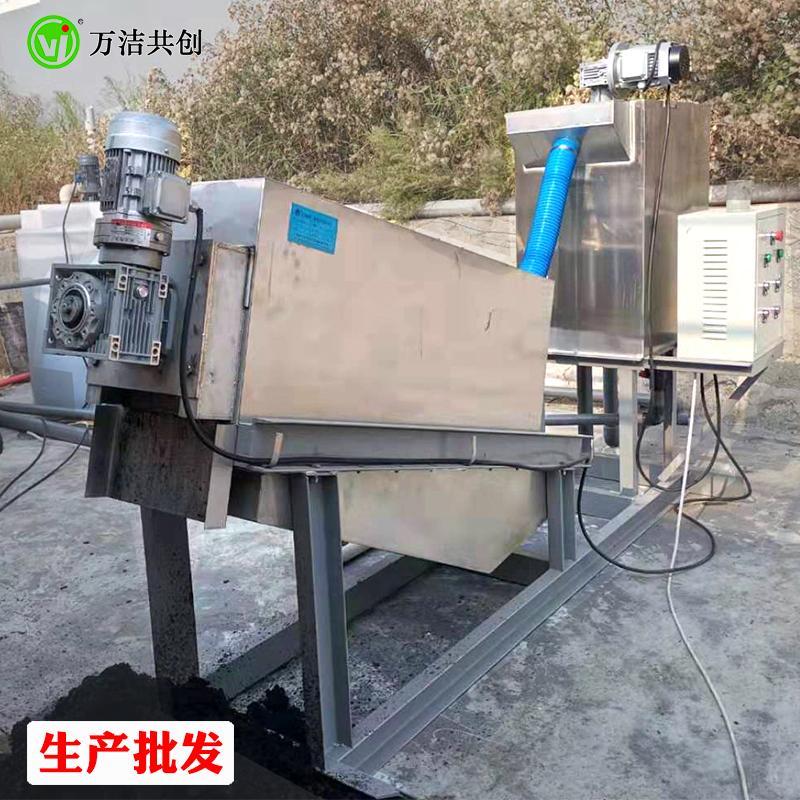 叠螺压滤机401 全自动叠螺脱水机厂家 白酒厂叠螺脱水机