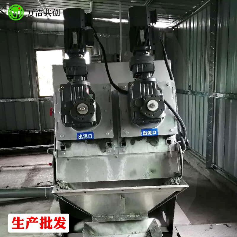 污泥脱水202型叠螺压滤机 全自动叠螺污泥脱水机 污泥设备叠螺脱水机加工定制