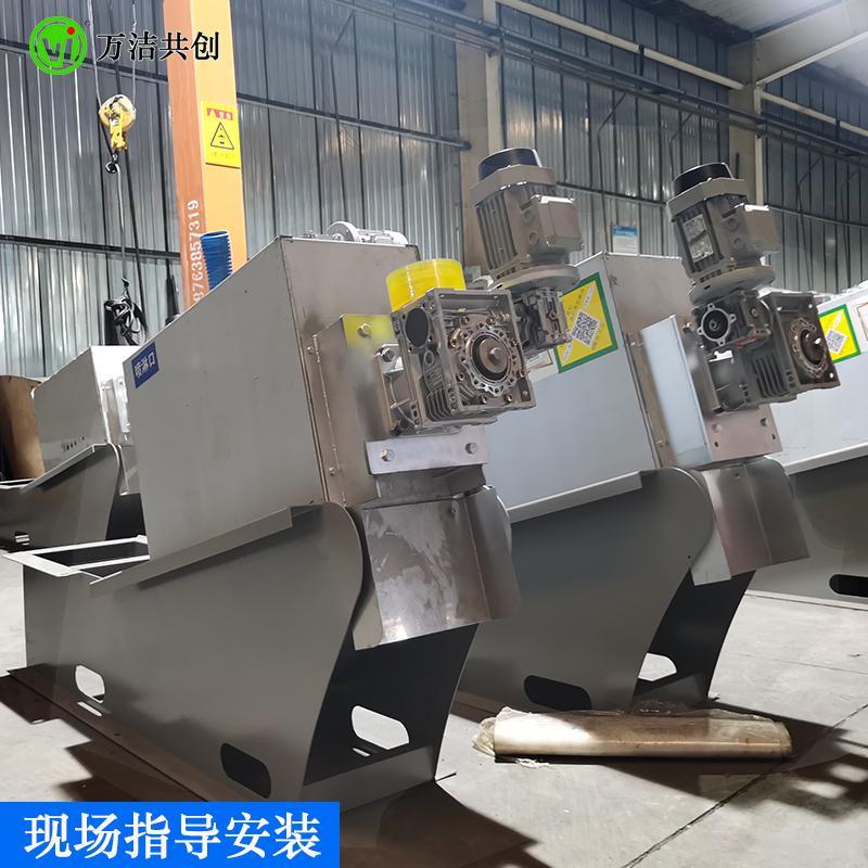 厂家现货131型叠螺式污泥脱水机 焦化厂污泥处理设备叠螺机 厂家直供