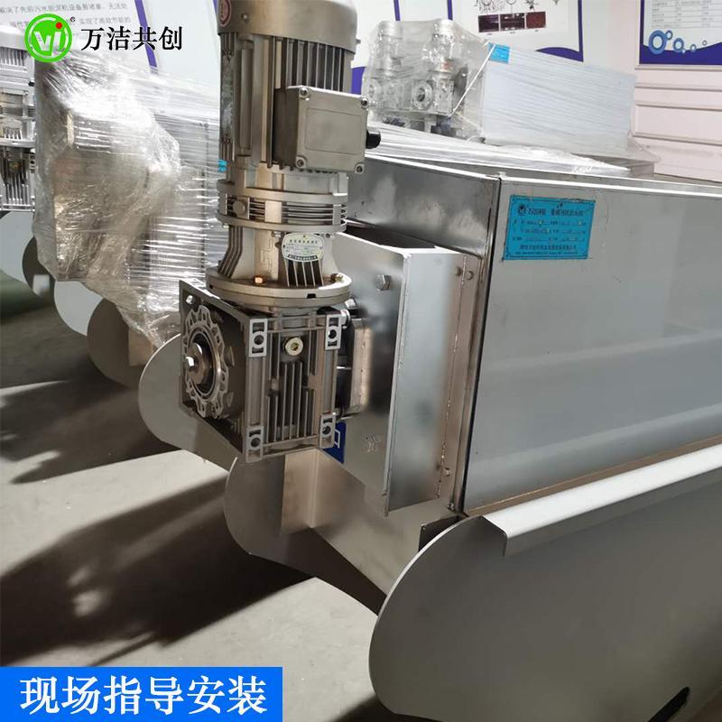 叠螺机201型 果汁厂污泥处理设备叠螺污泥脱水机