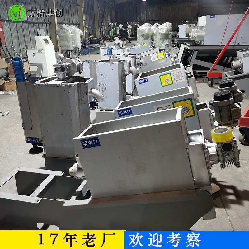 山东潍坊 叠螺脱水机 小功率0.55kw叠螺式污泥脱水机