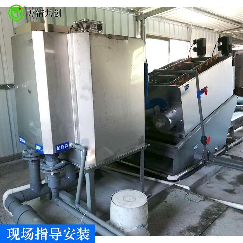厂家直供叠螺脱水机 污泥处理设备叠螺压滤机 叠螺机价格
