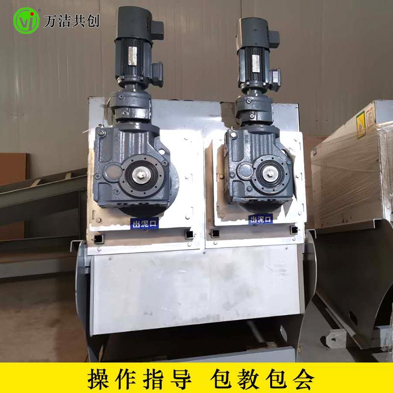 叠螺式污泥脱水机视频 302型工业污泥处理叠螺脱水机 价格从优