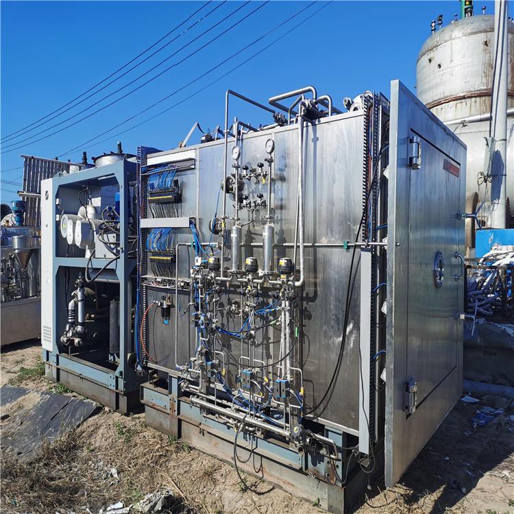 纪元专业回收冻干机 中试普通型原位冻干机食品真空冻干机