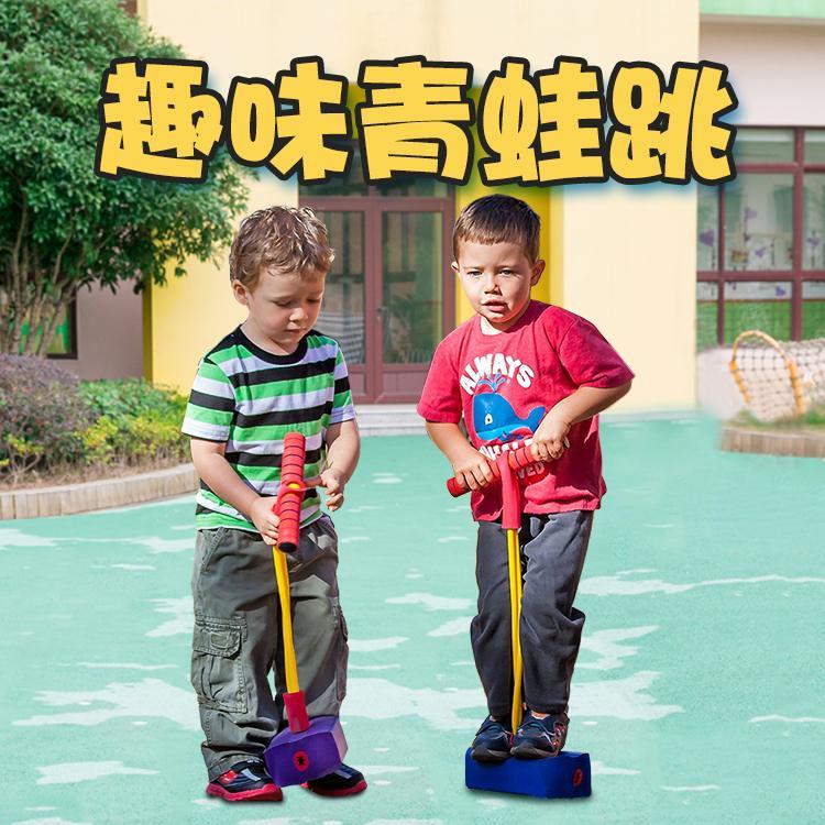 大印象现货爆款青蛙跳 儿童健身器材学生有声玩具 小学增高玩具可定制厂家直销
