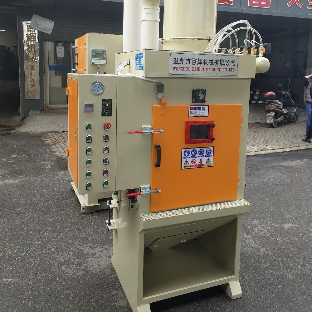 厂家直销 表面处理设备 型号BH-PS9080B 手动普压式喷砂机 2019
