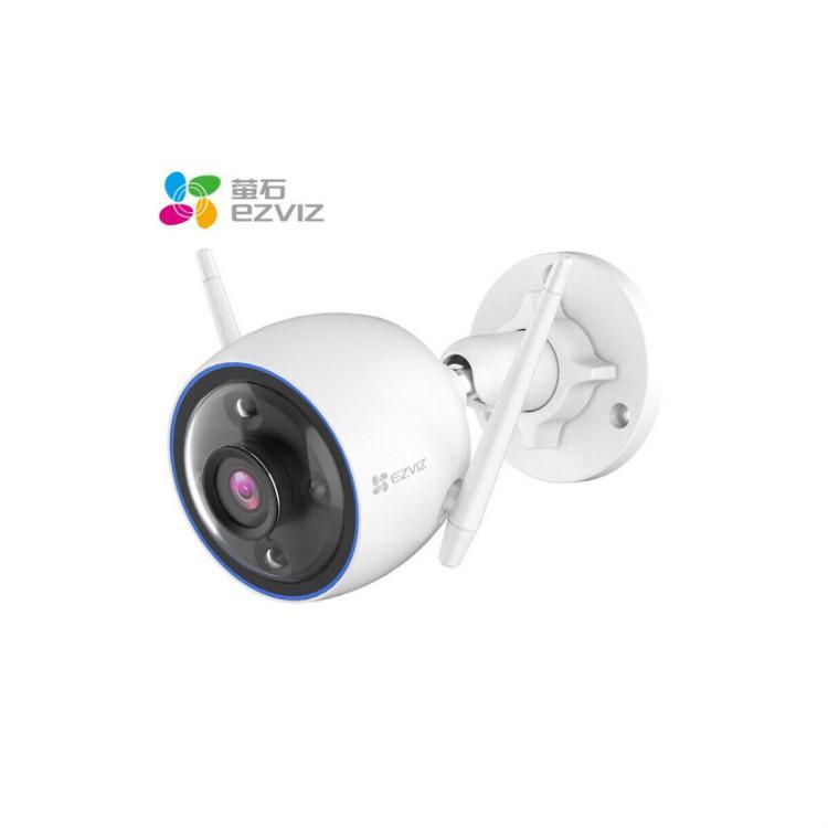 重庆视频监控安装 萤石超清像素摄像机 小区安防监控系统