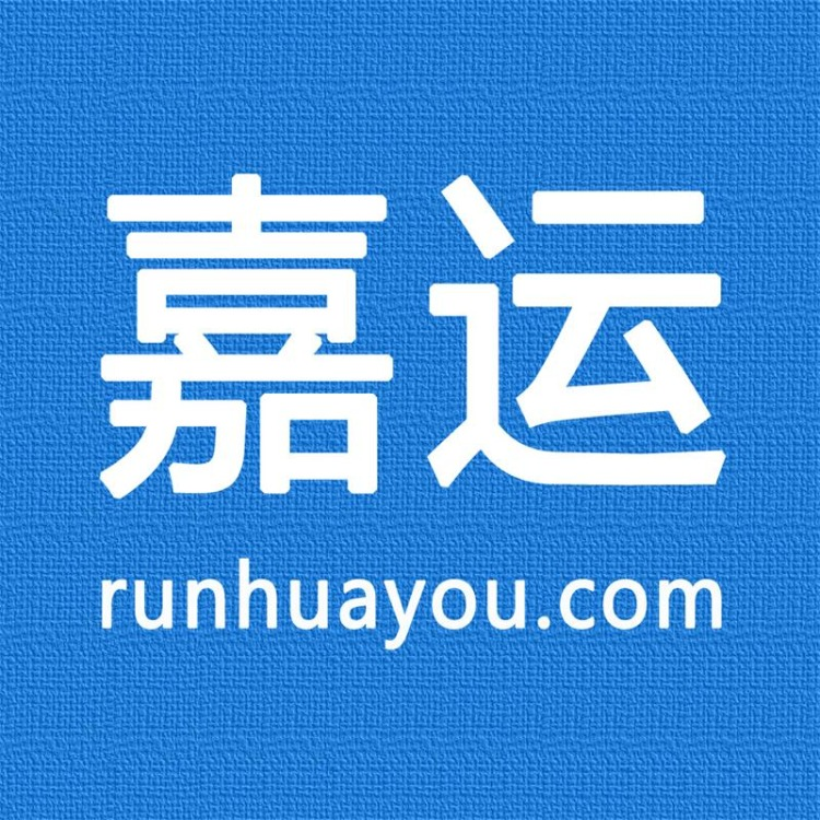 佳达润滑油(广州)有限公司