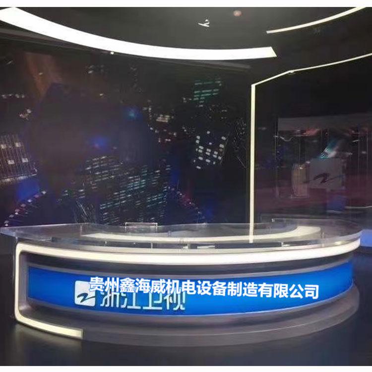 巴中控制台调度台 安防监控厂家 视频监控操作台价格