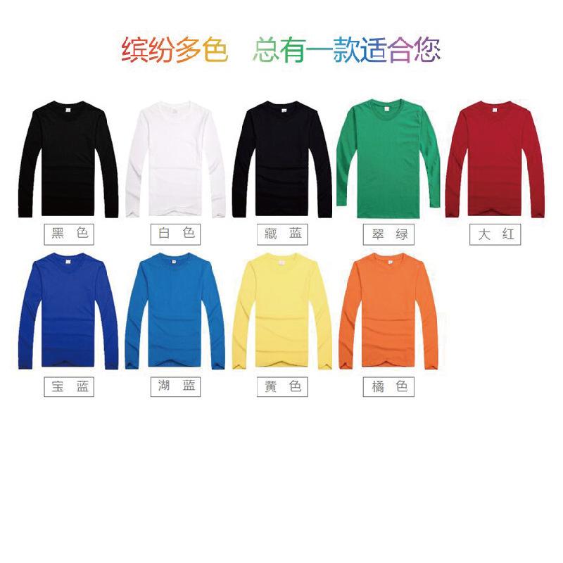 秋款长袖t恤定制 厂家直销纯色圆领打底衫