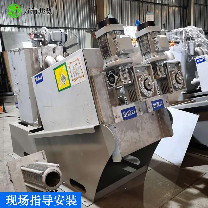 纺织废水污泥处理叠螺压泥机132型 节能叠螺脱水机 全自动北海叠螺机价格从优