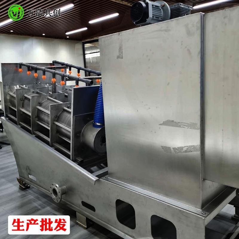 402型叠螺污泥压滤机 山东叠螺压滤机厂家直供