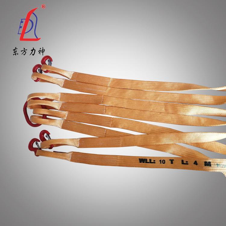 扁平组合吊带东方力神定制工业扁平起重吊装带