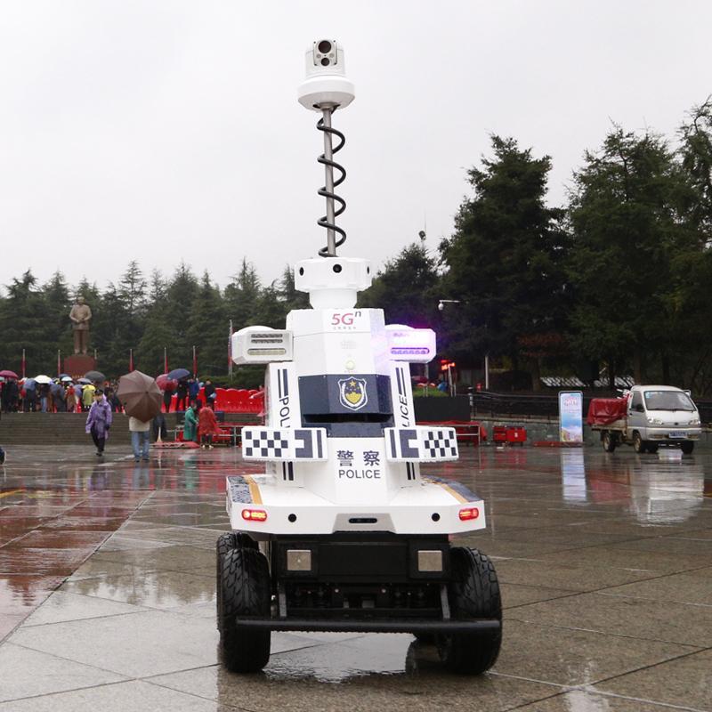 博众机器人 北京本地 5G安防机器人防水全天自动巡逻 电力巡检 热成像360°摄像头 车牌人脸识别