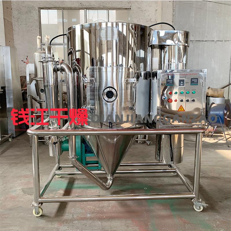 小型喷雾干燥机 高速离心干燥机 苏钱江
