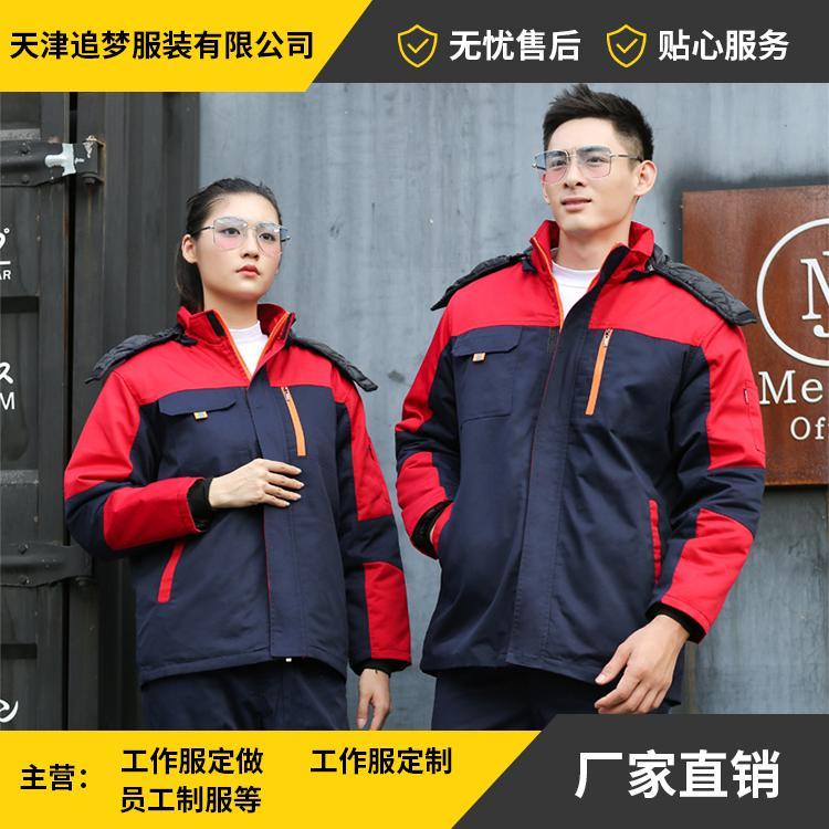 天津工作服工作服定做工作服套装工作服厂家批发工作服
