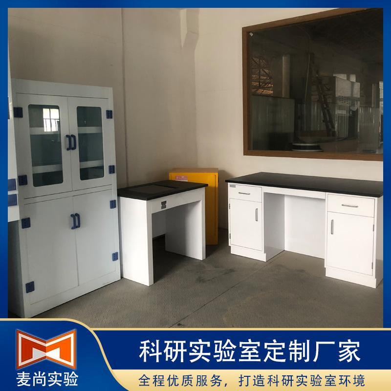 麦尚实验-科研实验室-实验室价格-实验室定制-南京实验室定制