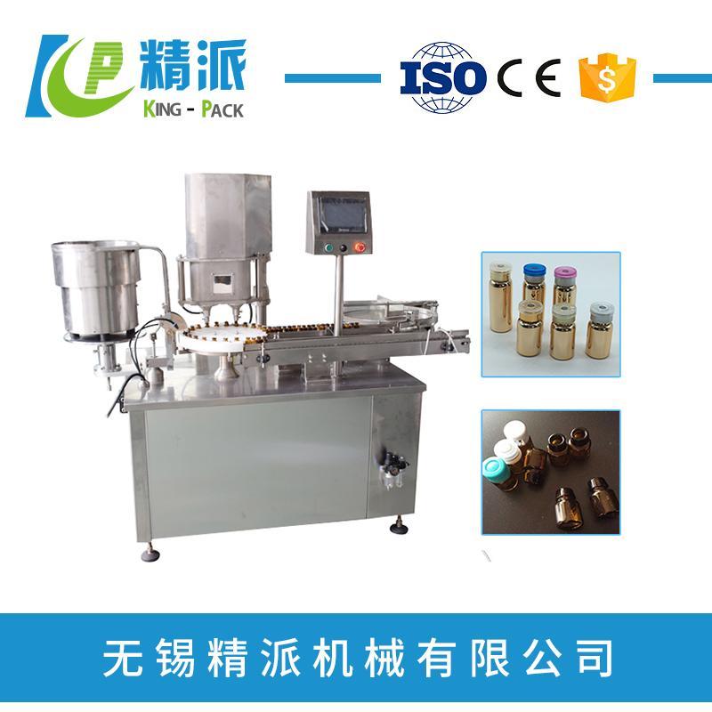 精派机械制造 粉剂包装机 全自动粉剂包装机 咖啡粉剂包装机 奶粉包装机 面粉包装机 可按需求定制