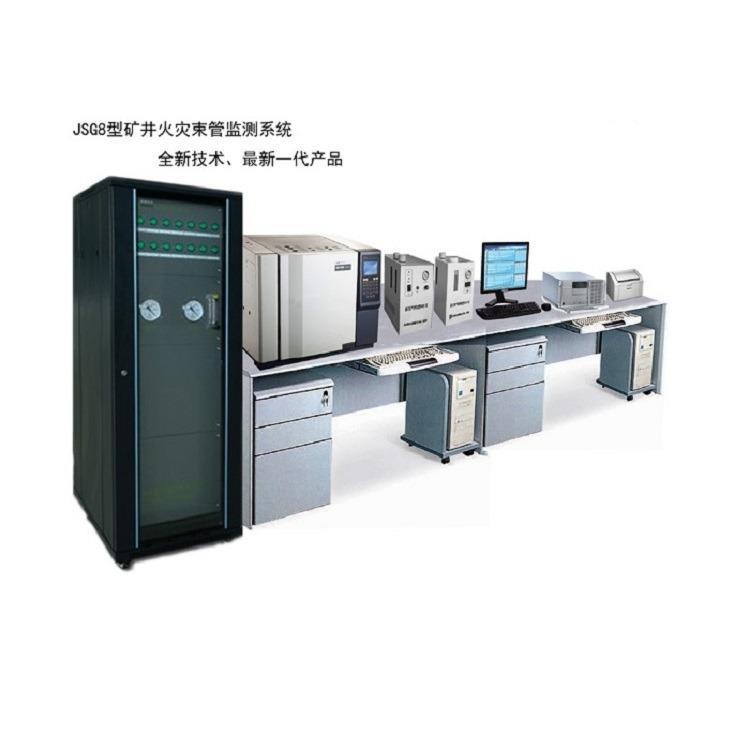 束管监测现货 束管监测系统 源达束管检测系统 束管检测系统组成